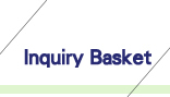 Inquiry Basket